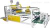 纸箱糊箱机专业制造厂家|高速半自动纸箱糊箱机|半自动粘箱机