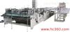供应半自动糊盒机ES-1500/全自动糊盒机