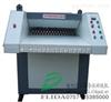 罗源依利达:工业碎纸机