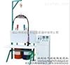 云浮依利达:气动现场发泡设备