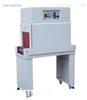 收缩包装机器 热收缩机 热塑封机 导航收缩机