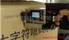 供应伊好印刷手持式高解析喷码机  纸箱喷码机 高解析喷码机