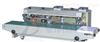 广州鼎锋DF-1000自动封口机墨轮打码,墨轮印字连续封口机
