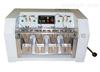 HT-1022皮革防水试验机