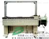 乌海依利达:侧打型自动打包机