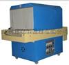 莆田依利达:PE热收缩包装机
