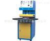 自动吸塑封口包装机 包装机械设备/吸塑包装机/自动吸塑包装机