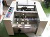 钢印机/自动纸盒钢印打码机/纸盒钢字打码机/MY-260/300/420