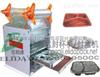 小塘依利达:封杯机/封盒机