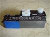 -4WE10D33/OFCG24N9K4,德国REXROTH电液比例控制阀