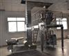 厂家供应开心果立式全自动包装机  厂家批发全自动颗粒立式包装机