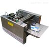 专业生产 MY-300自动钢印标示机 自动钢印打码机 自动纸盒打码机