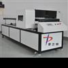 供应可以塑胶产品彩色无版数码印刷机|大幅面数码万能平板打印机