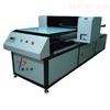 供应大型木板门彩印设备|无框画制作设备|数码彩色印刷机