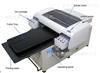 供应宝龙万能打印机|深圳数码打印机 爱普生万能数码印刷机