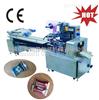 KT-250C自动理料糖果枕式包装机