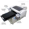 供应服装打印机T恤印花机|小型数码万能打印机|印刷任何颜色厂销