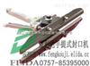 ELD-400漳州便携式封口机|惠州依利达手提式封口机